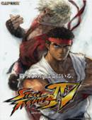 بازی Street Fighter IV